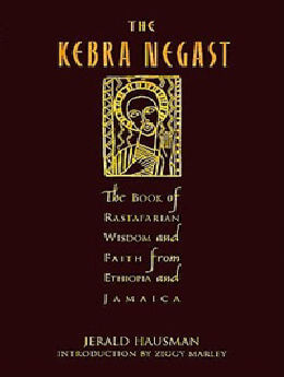 The Kebra Nagast