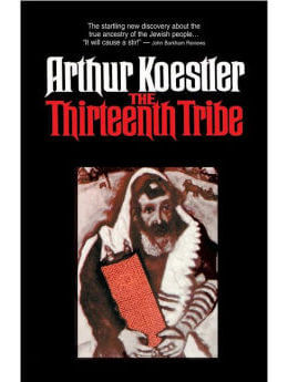The Thirteenth (13th) Tribe